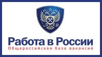 """Портал """"Работа в России"""""""